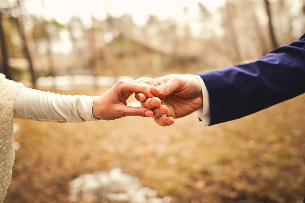Aşk İçin Duha Suresi