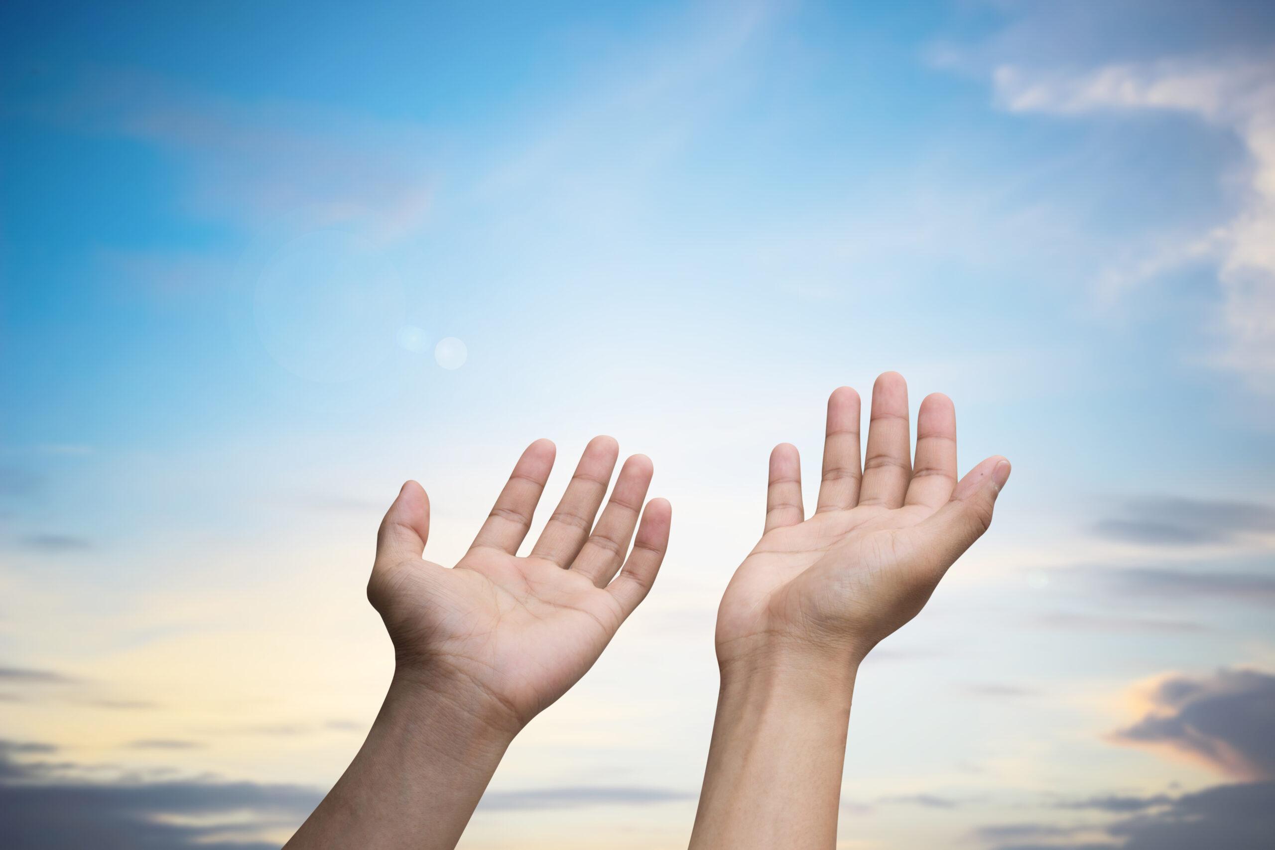 Sabır Duası Nedir?