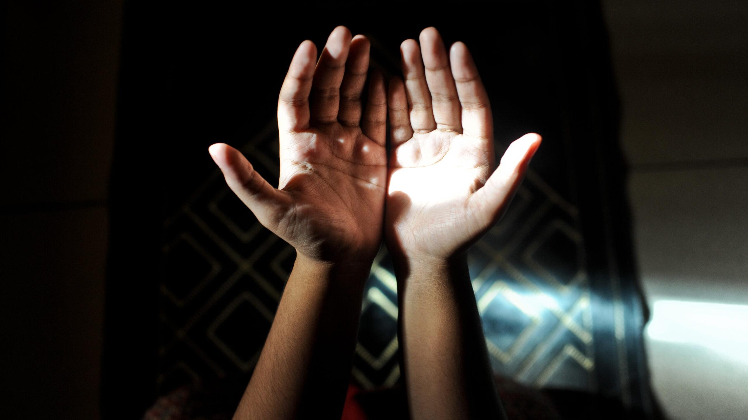 Dua Nedir? Hangi Durumlarda Dua Ederiz?