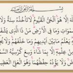 Duaların Gücü ve Etkileri